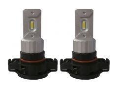 X-Line Canbus LED Platinum Series H16
