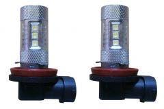 grootlicht-led-vervangingslamp-50w-h9