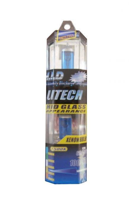 litech-xenonlook-h3-7500-100w