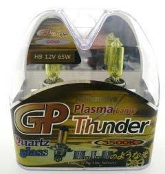 GP Thunder 3500k H9 Xenon Look - gold retro look 65w